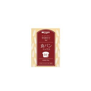 タイガー ホームベーカリー専用 食パンミックス KBC-MX10W|tiger-online