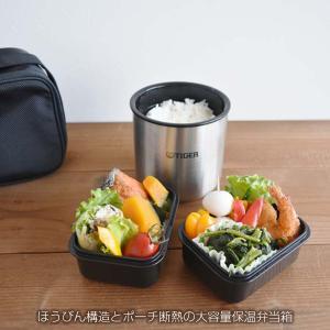 弁当 まほうびん弁当箱 LWY-E461K ブラック 保温 魔法瓶 ランチ タイガー