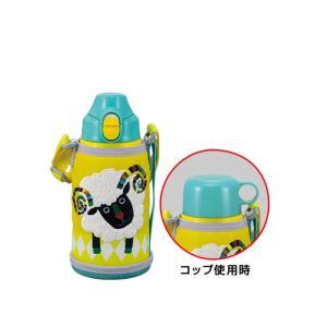 水筒 ボトル 直飲み コップ付き 子供用 水分補給 タイガーステンレスボトル 2WAY(0.6L)MBR-A06G-Y ヒツジ