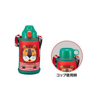 水筒 タイガー MBR-B06GRL ライオン コロボックル 2way ステンレスボトル コップ 直飲み 子ども用