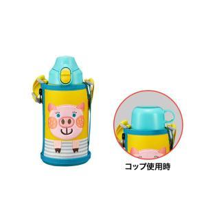 水筒 子供 タイガー MBR-B06GYP ブタ コロボックル 2way ステンレスボトル コップ 直飲み 子ども 入園 入学