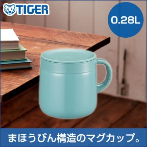 タイガー デスクマグ MCI-A028A おしゃれ かわいい 便利 保温 保冷 まほうびん マグカップ|tiger-online