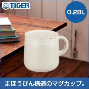 タイガー デスクマグ MCI-A028C おしゃれ かわいい 便利 保温 保冷 まほうびん マグカップ|tiger-online