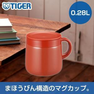 タイガー デスクマグ MCI-A028R おしゃれ かわいい 便利 保温 保冷 まほうびん マグカップ|tiger-online