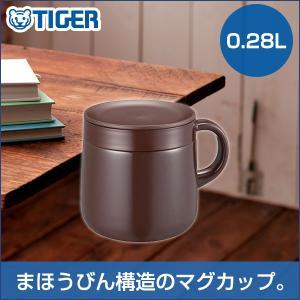 タイガー デスクマグ MCI-A028T おしゃれ かわいい 便利 保温 保冷 まほうびん マグカップ|tiger-online