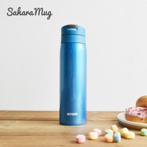 水筒 おしゃれ  MCX-A501AK スカイブルー  サハラマグ 0.5L 軽量 清潔 保温 保冷...