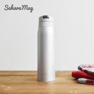 水筒 おしゃれ  MCX-A601ST マットシルバー  サハラマグ 0.6L 軽量 清潔 保温 保...