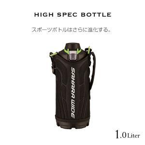 水筒 1L 1リットル 1.0L 子供 かっこいい おしゃれ 直飲み タイガー MME-E100KN ブラック 広口