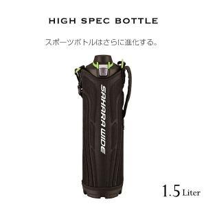 タイガー人気のハイスペックスポーツボトル  1)耐久性バツグン!強ゾコ(樹脂製) ポーチの底部はハー...