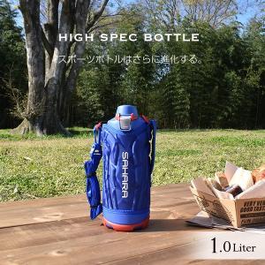 水筒 1L 1リットル 1.0L 子供 かっこいい おしゃれ 直飲み タイガー MME-F100AK ブルー 広口|タイガー魔法瓶 PayPayモール店