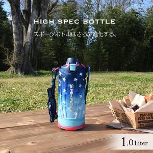 水筒 1L 1リットル 1.0L 子供 かっこいい おしゃれ 直飲み タイガー MME-F100AS ネイビー 広口|タイガー魔法瓶 PayPayモール店