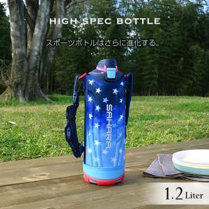 タイガー 水筒 ステンレスボトル「サハラ」MME-F120AS ネイビー 1.2L 直飲み 保冷専用 ダイレクト スポーツ ボトル 子ども カバー付 広口|タイガー魔法瓶 PayPayモール店