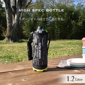 タイガー 水筒 ステンレスボトル「サハラ」MME-F120KK ブラック 1.2L 直飲み 保冷専用 ダイレクト スポーツ ボトル 子ども カバー付 広口|タイガー魔法瓶 PayPayモール店