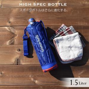 タイガー 水筒 ステンレスボトル 「サハラ」 MME-F150AK ブルー 1.5L 直飲み 保冷専用 ダイレクト スポーツ ボトル 子ども カバー付 広口|タイガー魔法瓶 PayPayモール店