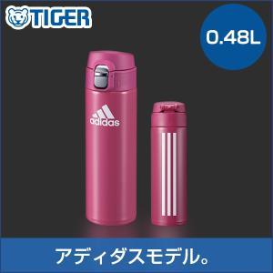水筒 タイガー アディダス ステンレスボトル ワンプッシュマグ 0.48L MMJ-A48XP ピンク 直飲み 軽い 清潔 夢重力|tiger-online