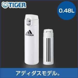 水筒 タイガー アディダス ステンレスボトル ワンプッシュマグ 0.48L MMJ-A48XW ホワイト 直飲み 軽い 清潔 夢重力|tiger-online