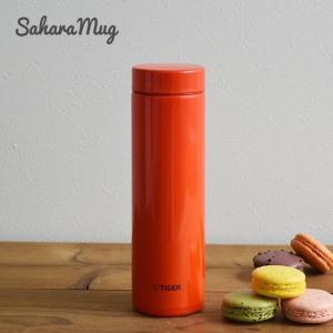 タイガー ステンレスボトル 水筒 MMZ-A501DO バレンシアオレンジ サハラマグ 0.5L 軽量 保温 保冷 丸洗い なめらか|tiger-online