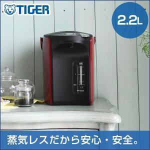 タイガー 蒸気レス 電気ポット 2.2L PIP-A220 タイガー魔法瓶 電気まほうびん 節電 省エネ レッド|tiger-online