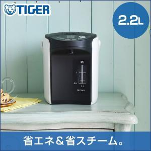 タイガー 電気ポット 2.2L PIQ-A220 タイガー魔法瓶 電気まほうびん 節電 省エネ ホワイト|tiger-online
