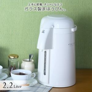 まほうびん エアーポット タイガー 2.2L PNM-G220W ホワイト  日本製 MADE IN JAPAN|tiger-online