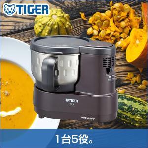 タイガー フードプロセッサー SKF-G100T ブラウン 簡単 時短 ジュース 離乳食 スムージー|tiger-online