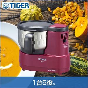 タイガー フードプロセッサー SKF-G100V ボルドー 簡単 時短 ジュース 離乳食 スムージー|tiger-online