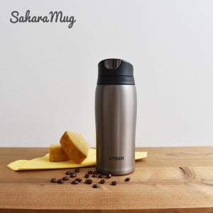 水筒 コーヒーチェーン店のトールサイズに対応 タイガー魔法瓶 ステンレス タンブラー MCB-H036HG ガンメタリック 0.36L 保温 保冷 ボトル おしゃれ かっこいい