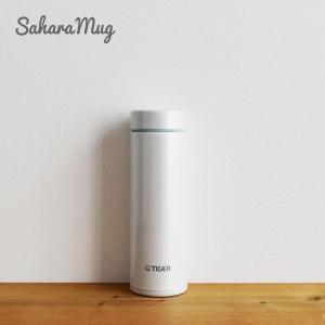 水筒 おしゃれ マグ MMP-J031WL クールホワイト サハラマグ 0.3L 軽量 清潔 保温 ...