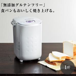 タイガーホームベーカリーおいしさの秘密  1)米粉100%「無添加グルテンフリー」の食パンを、高火力...