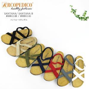 アルコペディコ ARCOPEDICO SANTANA/SANTANA B サンタナ 5061140/...