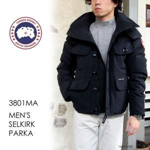 【2017年8月〜11月入荷予定】【交換送料無料】カナダグース メンズ ダウンジャケット セルカーク CANADA GOOSE 3801MA MEN'S SELKIRK PARKA FF〔SK〕|tigers-brothers