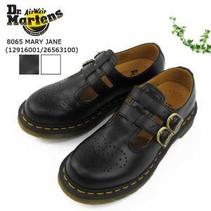 ドクターマーチン シューズ メリージェーン レディース Dr.Martens 8065 MARY JANE 〔SK〕