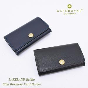 GLENROYAL グレンロイヤル Slim Business Card Holder スリムビジネ...