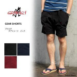 グラミチ ギアショーツ メンズ GRAMICCI GEAR SHORTS #GUP-17S023 ナイロン〔FL〕|tigers-brothers