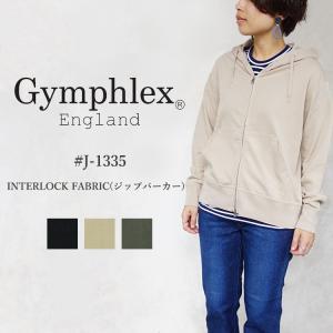 Gymphlex ジムフレックス #J-1335 INTERLOCK FABRIC インターロック ...