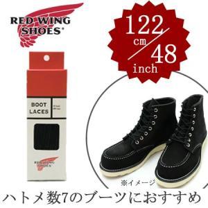 レッドウィング タスラン・ブーツレース ブラック 48インチ 122cm #97157 〔FL〕