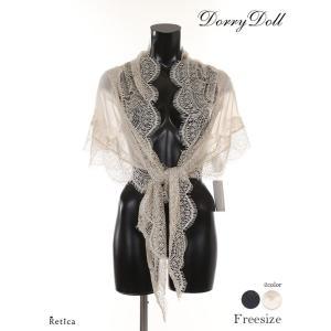 【Dorry Doll ドリードール】ショール 結婚式 シフォン×レースショール ベージュ ブラック...