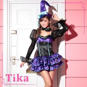 コスプレ 衣装 ハロウィン 魔女 3set バイカラ―ウィッチコスチュームセット 通販 激安 格安