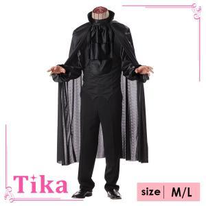 コスプレ衣装 メンズコスプレ メンズ Tika ティカ 3点set ヘッドレス ホースマン コスチュ...