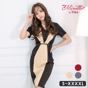 キャバドレス ミニ 袖あり 半袖 大きいサイズ タイト ベルト バイカラー ミニドレス