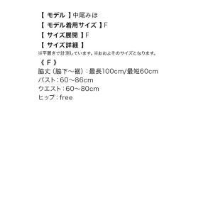 ea31d69c1926c ... コスプレ 衣装 ハロウィン 猫 黒 ピンク Tika ティカ 3点set バイカラー キャット チュチュ コスチューム
