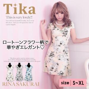 4665d9d9c59f8 キャバ ドレス キャバドレス ミニ 大きいサイズ Sサイズ〜XLサイズ Tika ティカ ビジュー フラワープリント Aライン ミニドレス ベージュ  ブルー ブラック