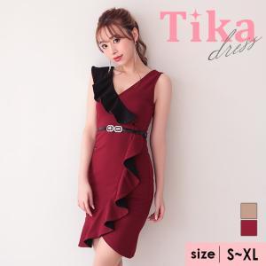 424689269fb20 キャバ ドレス キャバドレス 大きい Tika ティカ バイカラー アシンメトリー フリル タイト ミニドレス ベージュ×ブラック  ワインレッド×ブラック S M L XL