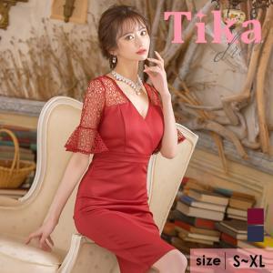 9a45fc1112cd1 キャバ ドレス キャバドレス 大きいサイズ 青 赤 ミニ タイト 袖あり Tika レースデザイン 首 ...