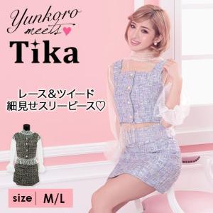 cd236ed5b6b0e レトロガール ドレス、ブライダルの商品一覧|ファッション 通販 - Yahoo ...
