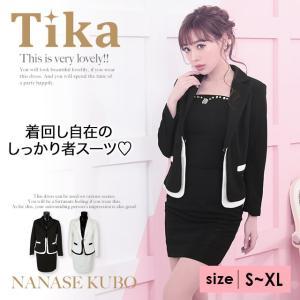 キャバ スーツ キャバスーツ 大きいサイズ (S〜XL) T...