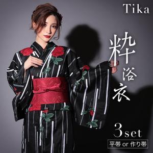 浴衣 レディース 3点セット 浴衣セット 選べる 作り帯 涼しい レトロ 黒 可愛い Tika ティカ 赤 薔薇 浴衣3点セット 平帯 下駄 ストライプ|tika