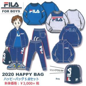 男の子 子供服 FILA(フィラ) 福袋 5点セット F9-8030 100/110/120/130...