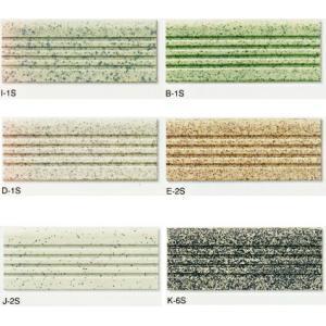 階段 タイル(磁器)滑り止め・目印用 6号階段(白・グレー・茶・緑)1枚から販売 内床 外床用(玄関 ポーチ・ガーデニング・駐車場) のDIYリフォームにお勧