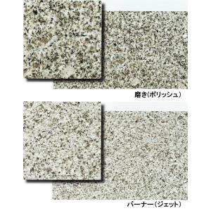 御影石 G603 白 300角 磨き・バーナー 床・壁用 一枚からの販売  外床・内床 外壁・内壁(玄関 ポーチ・テーブル・ガーデニング・敷石・庭・バルコニ